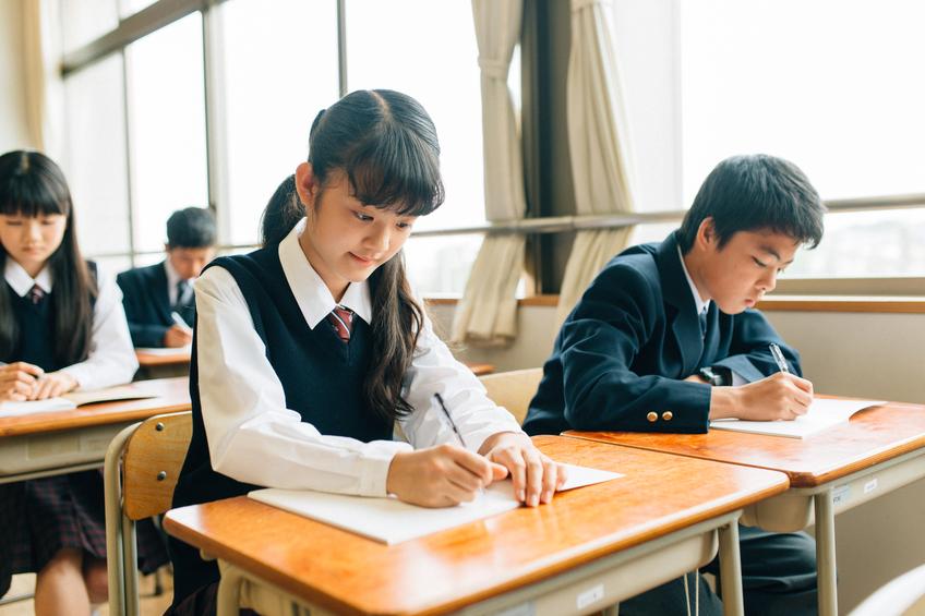 Studera i Japan
