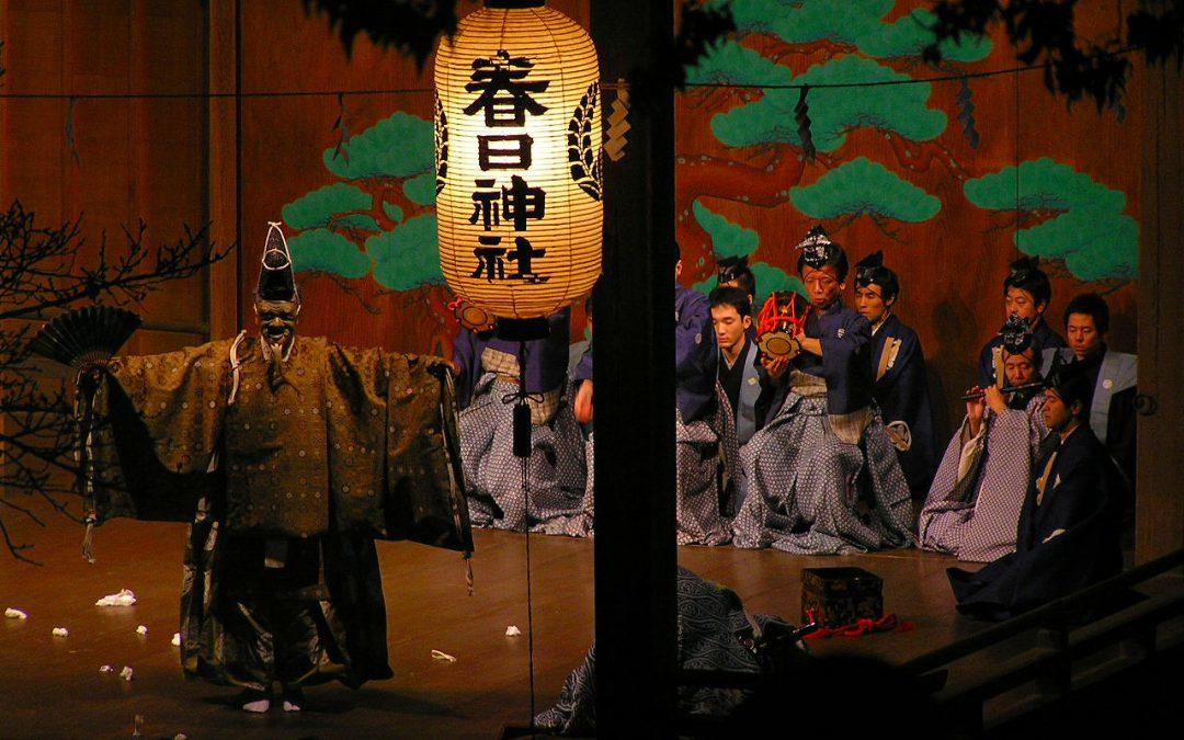 Japansk no-teater